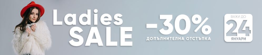 ladies-sale