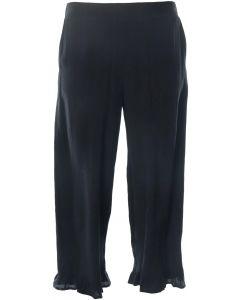 Панталон ENVII