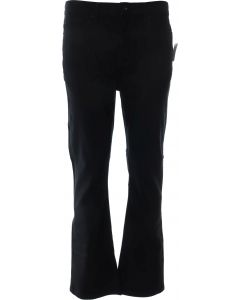 Панталон FIND.