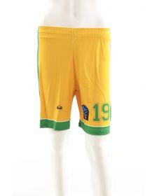 Къси панталони&бермуди BIGSPORTS